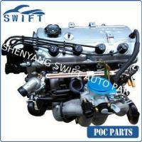 Buy cheap 4G69 Engine for Mitsubishi from wholesalers