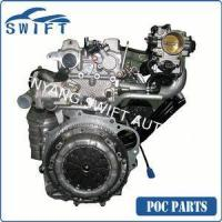 Buy cheap 4G94M Engine for Mitsubishi from wholesalers