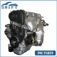 Buy cheap 4G94D Engine for Mitsubishi from wholesalers