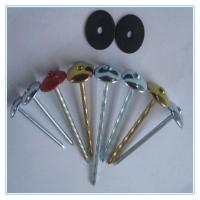 Buy cheap Umbrella roofing nails from wholesalers