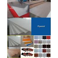Buy cheap Plywood from wholesalers