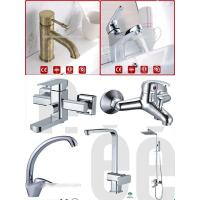 Buy cheap Water Faucet from wholesalers