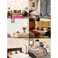 Buy cheap Wall Papers from wholesalers