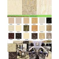 Buy cheap Polished Glazed Tile from wholesalers