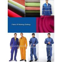Buy cheap Working Clothing from wholesalers