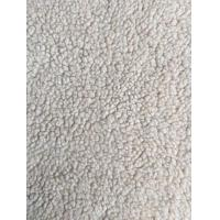 Buy cheap Knitted Fabrics BM1003F from wholesalers