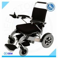 Electric Wheelchair Scooter SQPC-08AL 12 Manufactures