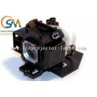 Buy cheap Original NSHA 180W Canon LV-7380 LV-7285 Projector Lamp LV-LP32 4330B001 Digital Projector Bulbs from wholesalers