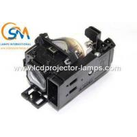 Buy cheap NSHA 210W Canon LV-7365 LV-LP30 LCD Projector Lamps / Light Bulbs 2481B001 from wholesalers