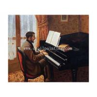 Sepical Young Man Playing the Piano, 1876 Manufactures