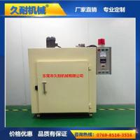 China Hot Melt Glue Machine on sale