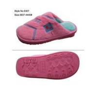 Ladies Cotton Lined Winter Home Slippers Manufactures