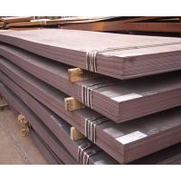 ASTM A36 steel Manufactures