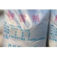 Buy cheap Chemical Products Deicing salt from wholesalers
