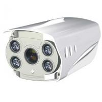 Buy cheap Wired IP Camera INW4GC13 from wholesalers