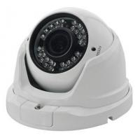 Buy cheap Wired IP Camera IND36FC13 from wholesalers