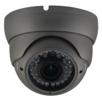 Buy cheap Wired IP Camera IND36AC13 from wholesalers