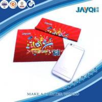 China Colored Bulk Microfiber Cleaning Cloth for Eyeglasses on sale