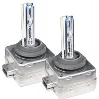 Buy cheap 30000K D1R D1C D1S XENON High/ Low Beam OEM FACTORY HID Dark Blue Bulb from wholesalers