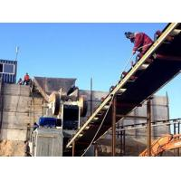 Buy cheap Stone Crushing Machine Stone Production Line from wholesalers