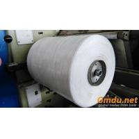 China PP PE monofilament yarn with high strength,white color,yellow color wholesale