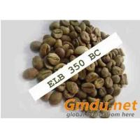 Buy cheap Coffee Beans from wholesalers