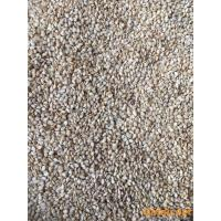 Buy cheap Sesame Seeds from wholesalers