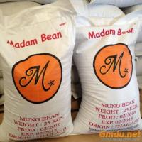 Buy cheap green mung bean from wholesalers