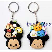 Buy cheap 2016629143524Tsum Mickey/Minnie Double sided PVC Keychains from wholesalers