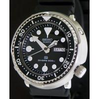 China PRE-OWNED SEIKOORIGINAL TUNA CAN DIVEModel: 7549-7010 on sale
