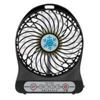 Buy cheap Portable Mini USB Cooling Fan Rechargeable DC 5V for Desk Laptop Notebook Computer Adjustable Speed from wholesalers