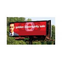 Buy cheap 16mm billboards from wholesalers