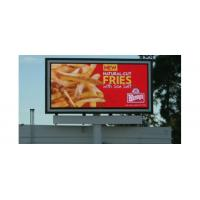 Buy cheap 20mm billboards from wholesalers