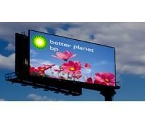 Quality ProVIDEO Digital LED Billboards for sale