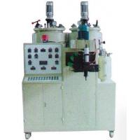 Buy cheap HDE-210Z EVA FULL-Automatic Fo POLYURETHANE HARD & SOFT FOAMING MACHINE PU20H-W SERIES from wholesalers