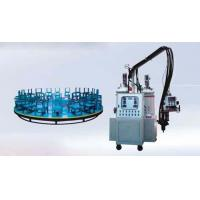 Buy cheap POLYURETHANE HARD & SOFT FOAMING MACHINE PU20H-R,Y SERIES from wholesalers