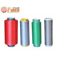 Polyester DTY Draw textured yarn(NIM,SIM,HIM) Manufactures