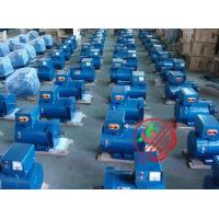 Alternator (Generator) 1.6Kw STC