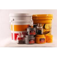 XYG-317Specialized Grease For Reduction Box Manufactures