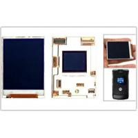 W580 LCD Display Manufactures