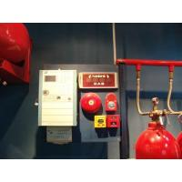 DSM-3004 FIRE SUPPRESSION SYSTEM Manufactures