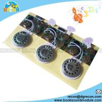 China SM-203 Vibration switch sound chip for greeting card on sale