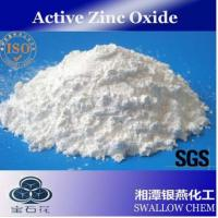 Active zinc oxide powder manufacturer lowest price Manufactures