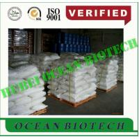 Factory new batch Ammonium sulfate price Manufactures