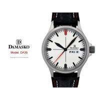 Buy cheap Watches DA35 from wholesalers