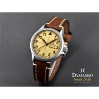 Buy cheap Watches DA20 Vintage from wholesalers