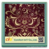 Buy cheap Jacquard Polyester Sofa Fabric chenille curtain from wholesalers