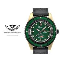 China Watches 60 ATMOS - Master Marine Bronze Green on sale
