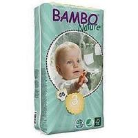 Buy cheap Beaming Baby Bambo Midi Nappies 66'spieces from wholesalers