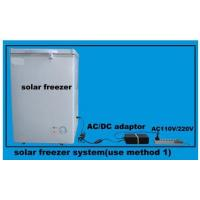 China SOLAR FRIDGE BD/BC-158DS SOLAR FREEZER on sale